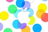 【正式発表】新iPhoneの発表は9月10日!Appleがイベントの招待状を配布したぞ!