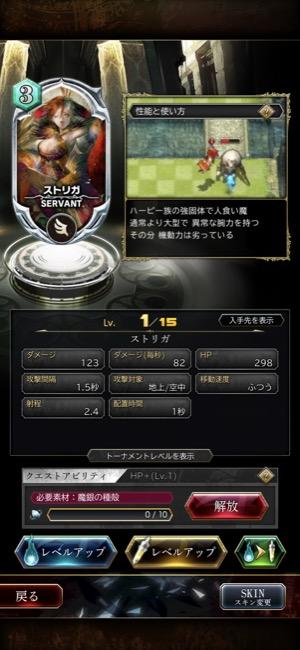 servant_02