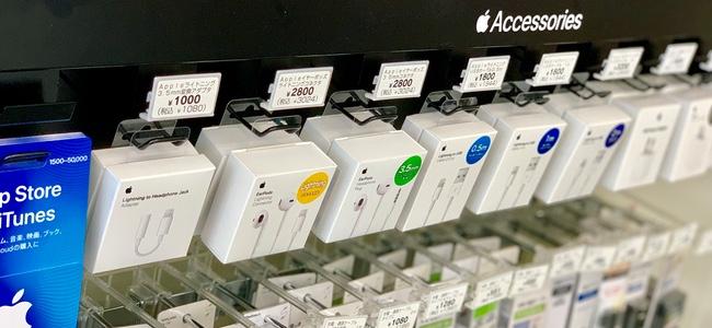 セブン‐イレブンがLightningケーブルなどApple製アクセサリを5月22日(水)より発売することを正式に発表