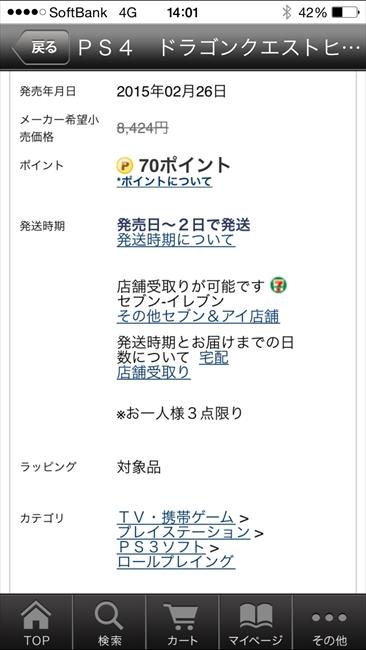 sevennet013