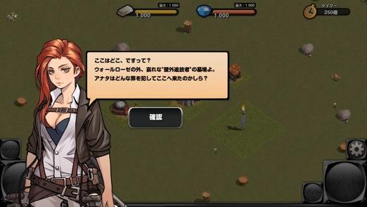 shingekinokyojin2