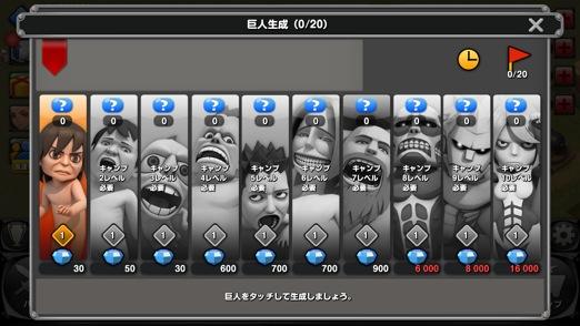 shingekinokyojin6
