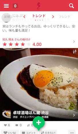 shinkuroLife_0000_shinkuroLife_0007_01