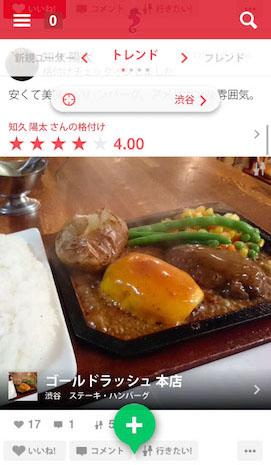 shinkuroLife_0001_shinkuroLife_0006_02
