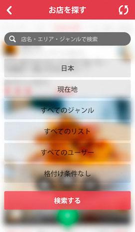 shinkuroLife_0002_shinkuroLife_0005_03