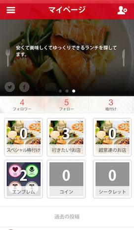 shinkuroLife_0003_shinkuroLife_0004_05