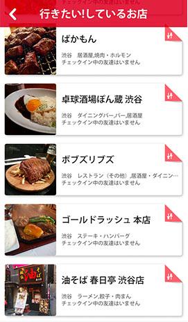 shinkuroLife_0008_写真 H26-12-18 18 09 34
