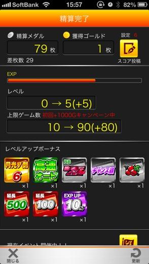 shinobidamashii15