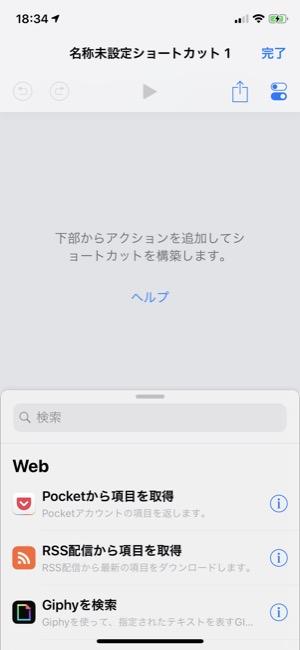 shortcut_02