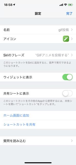 shortcut_04