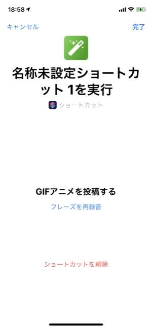 shortcut_05