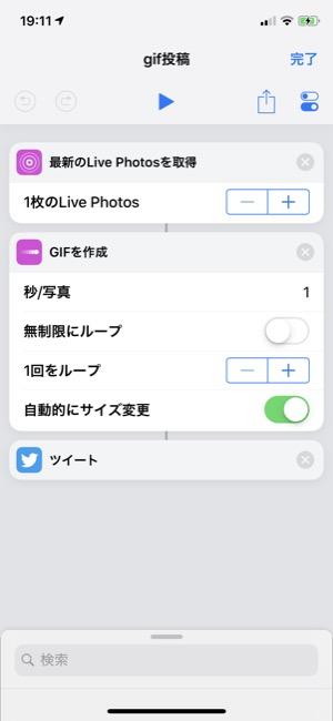 shortcut_11
