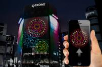 渋谷の交差点で開催のデジタル花火大会!現在、公式サイトで打ち上げ花火師を募集中!