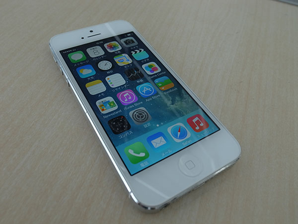 silver-iphone-5