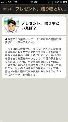 simakousaku3