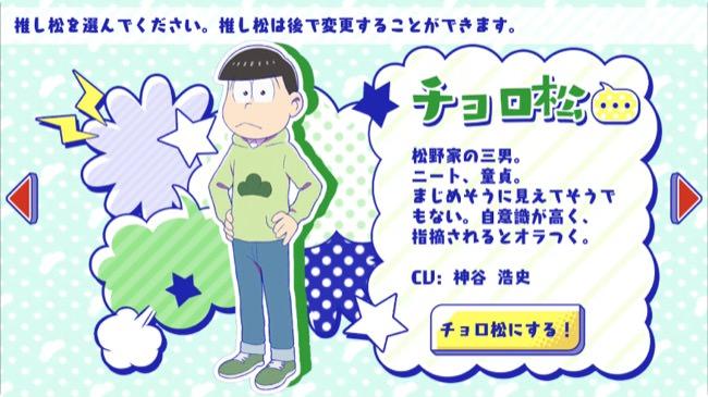 simamatsu_03
