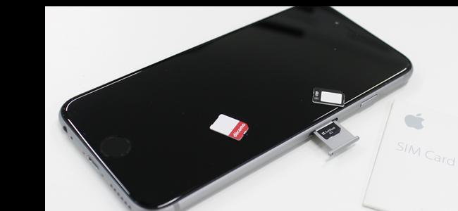 ソフトバンク契約で購入したiPhone 6sのSIMロックを解除したぞ!これでau、ドコモ、MVNOのSIMでも使えるようになりました!