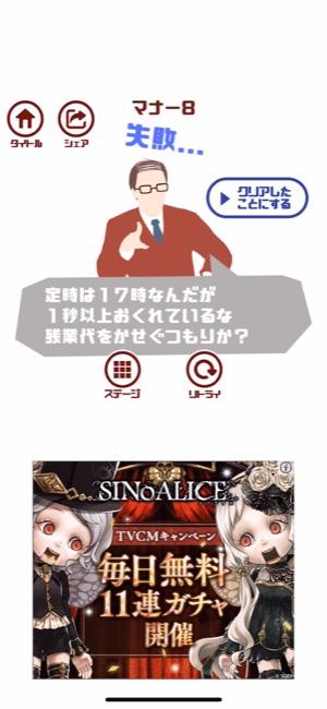 sinnyu_10