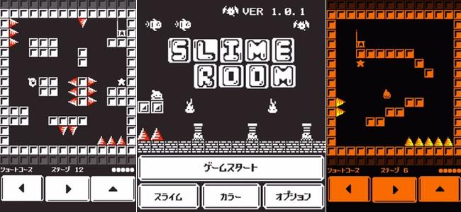 壁や天井に張り付いてゴールを目指すアクションゲーム「スライムルーム」レビュー。わかりやすいシステムと心地よい操作感が最高