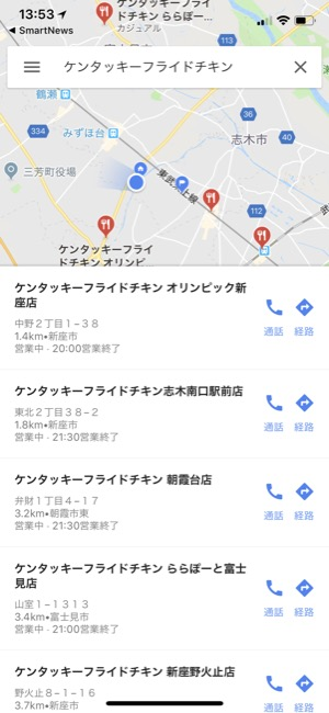 smartnews_03