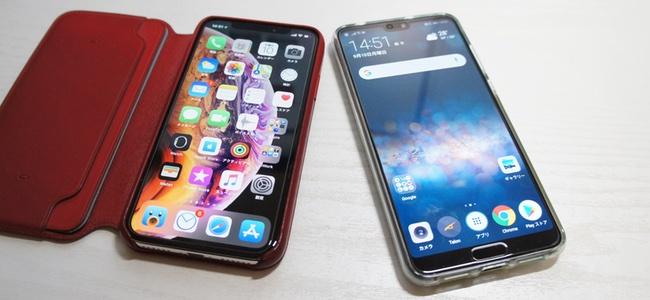 スマホの利用率、日本国内でもAndroidがiPhoneを上回る結果に。MMD調査の結果