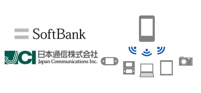 格安SIMの日本通信がソフトバンク回線でのテザリング機能を提供開始。追加料金は無し