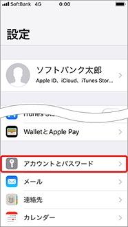 softbankmail02_02