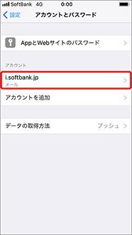 softbankmail02_03