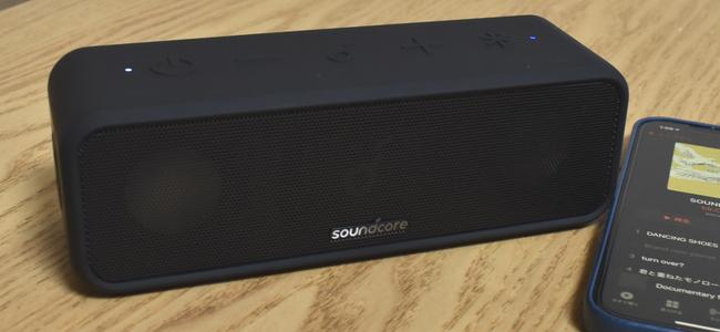Ankerが定番Bluetoothスピーカーの新機種「Soundcore 3」を発売開始!コンパクトなサイズから伸びやかな音が響く、持ち運びたくなるスピーカー