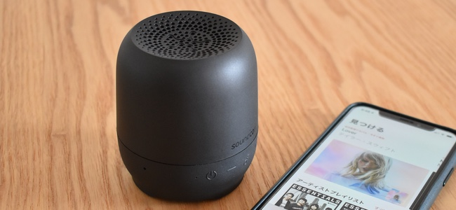 Ankerがコンパクトサイズで5Wの大音量、ノイズキャンセル機能アリのマイクも付いてハンズフリーも捗るBluetoothスピーカー「Soundcore Ace A1」を発売開始