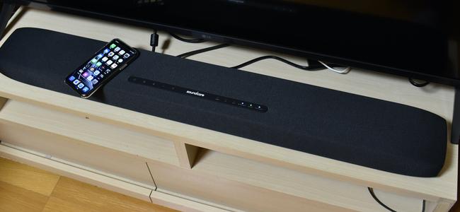 これ一つでテレビもゲームもスマホからの出力も、全ての音が大迫力に。HDMI ARCで接続も簡単。Ankerから2.1chオールインワンサウンドバー「Soundcore Infini Pro」発売開始