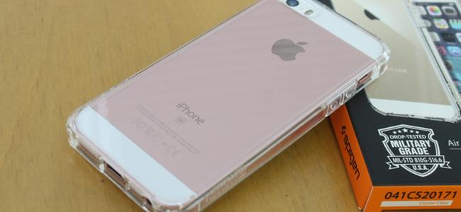 iPhone本来のデザインをそのままに耐衝撃性をプラス!「iPhone SE ウルトラ・ハイブリッド」レビュー