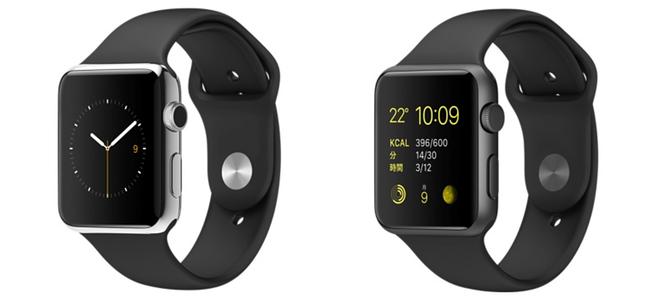 Apple Watchのスポーツバンドは黒だけで2種類あるんですよ