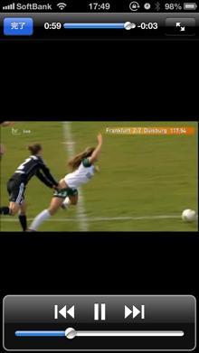 sportschinplay2