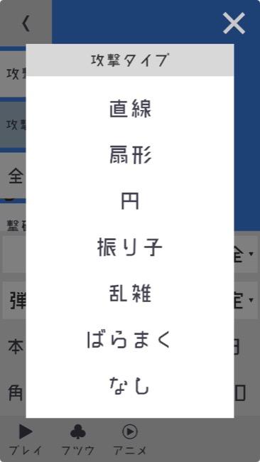 stageu_12