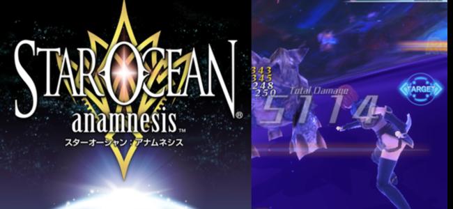 スターオーシャンがスマホに登場!華麗なアクションでバトルを楽しもう。「STAR OCEAN -anamnesis-」