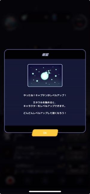 starone_03