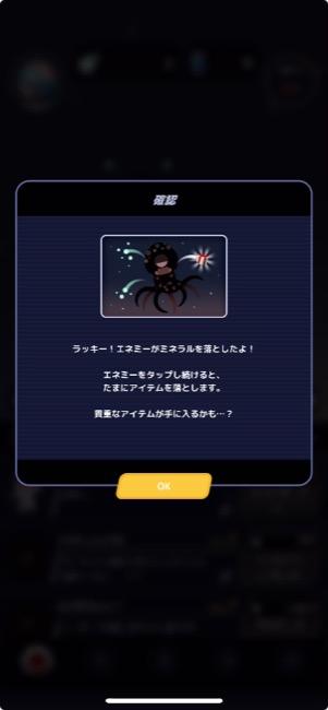starone_04