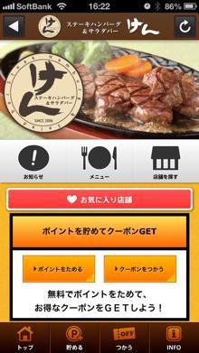 steakken1