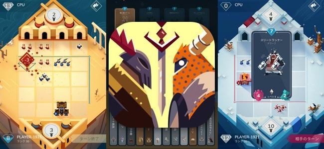 移動する戦線に合わせてユニット投入位置も前進。戦う程に戦況が加速する戦術ボードゲーム「Stormbound」レビュー