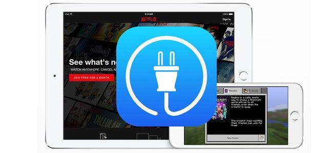 App Storeの定期購入(サブスクリプション方式)で一定期間無料や割引を行うことが出来るように