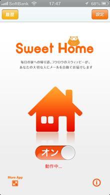 sweethome3