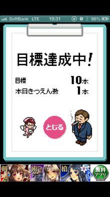tabakoyamemasu3