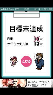 tabakoyamemasu4