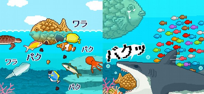 海水でボロボロになっても、魚に...