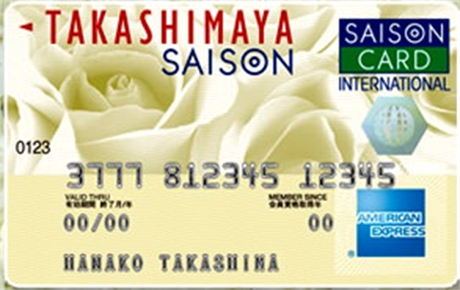takashimaya_saison