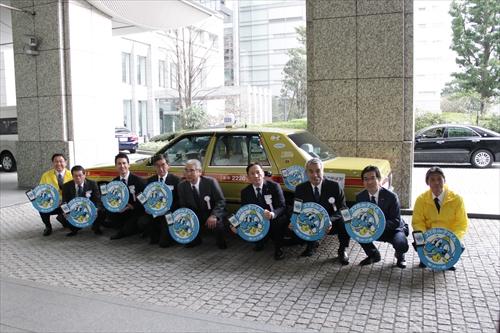 taxi015