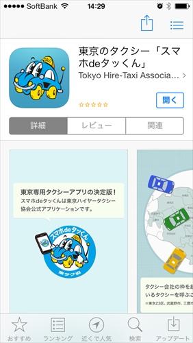 taxi023
