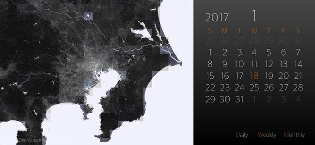 地図ってこんなに綺麗でかっこよかったんだ。見ているだけで美しい日めくりカレンダー「Tear off Atlas」レビュー