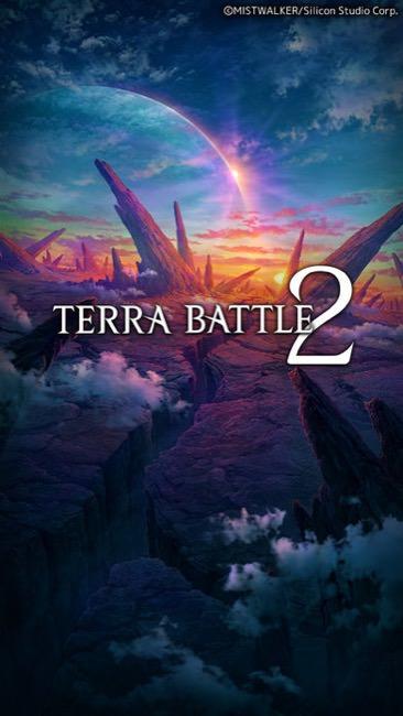 terrabattle2_05